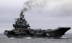 Russia's only aircraft carrier to receive new weapons
