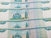 Russia not planning plastic money