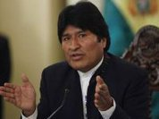Bolivia celebrates Day of Indigenous Peoples