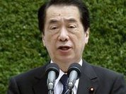 Japan's foreign policy remains unchanged despite ever-changing PMs