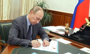 Putin sacks five Interior Ministry generals