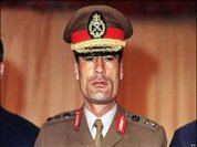 Libya, the Truth and the international community