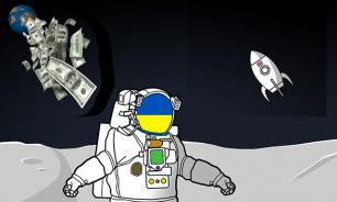 Ukraine ready to build its own base of the Moon, but needs some cash