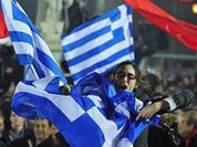 Poor Greece and the Unholy Trinity