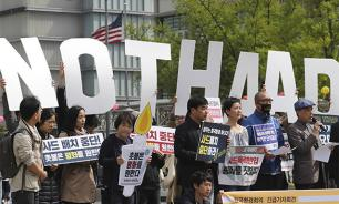 South Korea suspends deployment of THAAD system