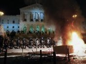 Portuguese take to the streets against austerity