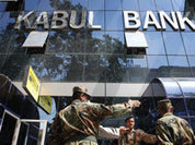 The Bank of Kabul and corruption in Afghanistan