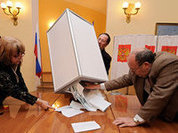 Russia elections: Four parties hope for success in 2016