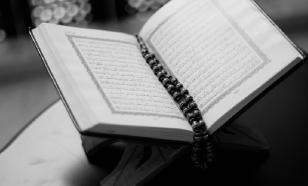 World cocooned by the peace of Ramadan