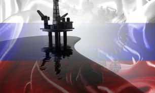 Rating of world's best oil and gas companies includes three companies from Russia