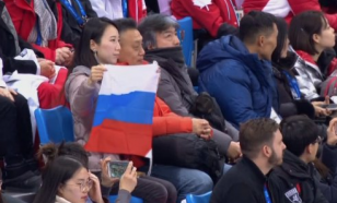 South Korean fans bring Russian flags to Olympic venues
