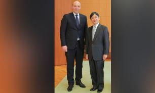 Ukrainian politician unzips his trousers for official photo with Japan's Crown Prince