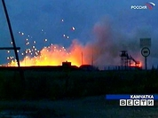 7,000 people evacuated from flaming ammunition depot in Russia's Far East