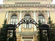 Hackers allegedly steal Russian Central Bank's database