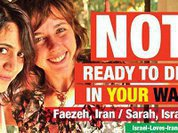 People of Israel opposed to war games with Iran