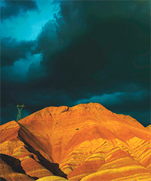 Amazing photos of Danxia landform