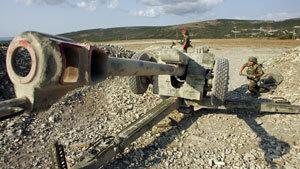 Howitzer В-30