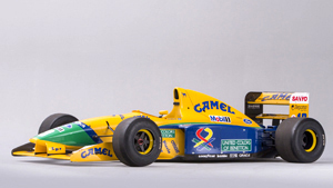 Schumacher's yellow car up for grabs