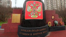 """Военный эксперт Николай Ушанов рассказал Pravda.Ru о том, каким может стать фильм Люка Бессона о подлодке """"Курск"""""""