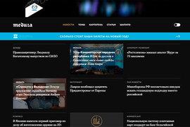 """Издание """"Медуза"""", созданное бывшим главным редактором """"Ленты.ру"""" Галиной Тимченко, уличили в гигантских убытках"""