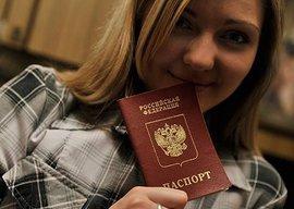 Срок оформления паспорта России сокращен до 30 дней