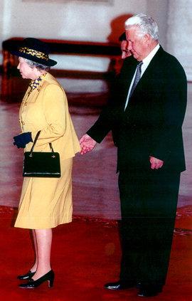 Борис Ельцын, королева Елизавета