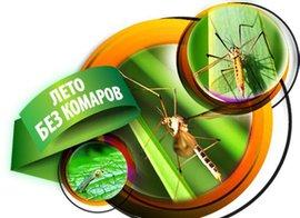 лето без комаров