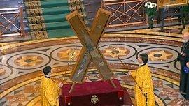 Андрей Первозванный, крест