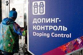 допинг-скандал