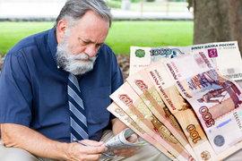 Валерий РЯЗАНСКИЙ – о повышении пенсий и минимального размера оплаты труда