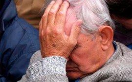 В Кемеровской области старик ограбил аптеку, забрав средство для улучшения потенции
