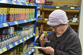Пенсионный фонд выходит на борьбу с пенсионерами?