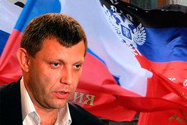 Андрей ПУРГИН – о том, что интеграция ДНР в Россию реальна
