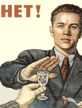 алкоголизм, лечение алкоголизма, кодирование от алкоголизма, кодировка от алкоголизма, больной алкоголизмом, домашний алкоголизм