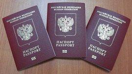 Что расскажет о вас код паспорта?