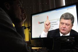 Игорь АШМАНОВ – о том, будет ли на Украине 'цифровой майдан' после запрета российских веб-ресурсов