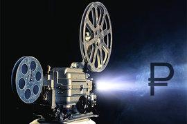 Карен ШАХНАЗАРОВ – о том, может ли наше кино приносить в казну огромные деньги