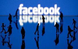В социальной сети Facebook продолжается кампания по блокированию пользователей за «политическую лингвистику»
