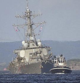 эсминец ВМФ США