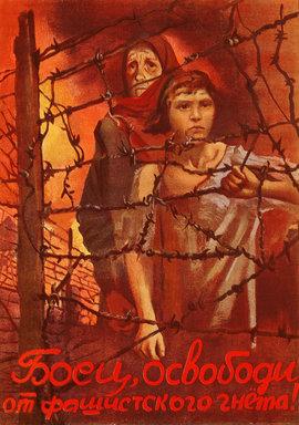 Плакат, Великая Отечественная война