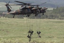 Военные учения, Япония