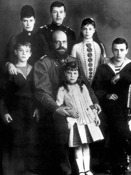 Александр III, дети