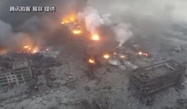 Страшное видео из Тяньцзина: взрыв смел город