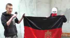 В YouTube опубликовано видео, в котором молодые поляки рассказывают о своей добыче в виде бандеровского флага