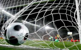 Cтали известны участники чемпионата Европы по футболу во Франции