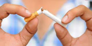Новое открытие дает надежду курильщикам, которым трудно бросить курить