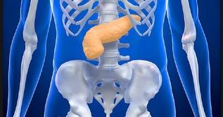 Ученые обнаружили ген, который играет важную роль в формировании рака поджелудочной железы