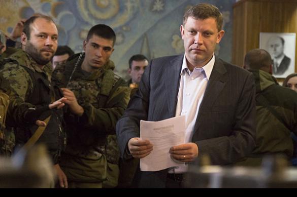 """""""Le Donbass se sépare finalement de l'Ukraine"""""""