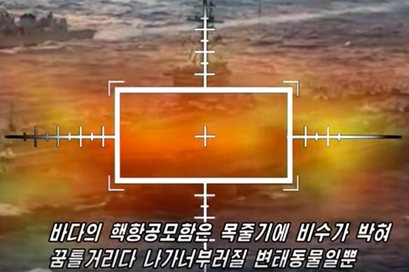 Pyongyang publie une vidéo d'attaque contre un navire US