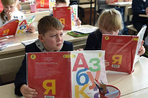 L'orthodoxie à partir de la maternelle en Russie